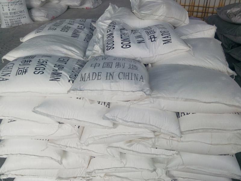 氟硅酸钠哪家买|山东范围内专业氟化钠供应商