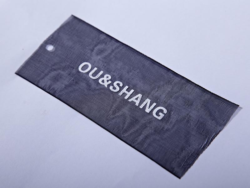 个性优惠学沙带吊牌印刷|百捷印花有限公司提供实惠的制定各种吊牌服务