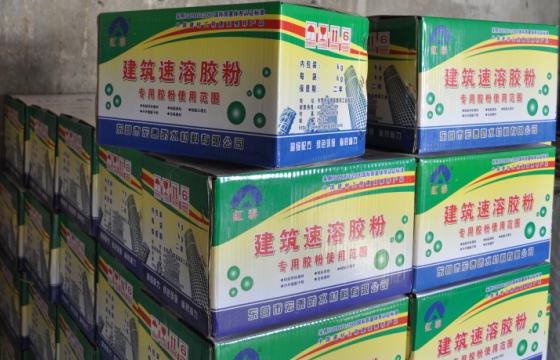 聚乙烯丙綸專用干粉膠