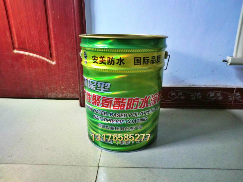 涂料桶批发价格-山东高质量的防水涂料桶推荐