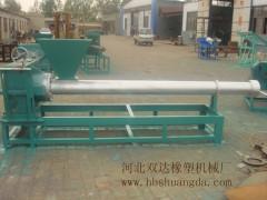 145造粒机供应厂家_河北专业的135-145塑料造粒机供应