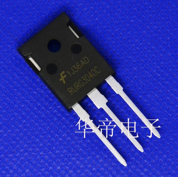 RURG3040CC快恢复二极管RURG3060CC焊机设备