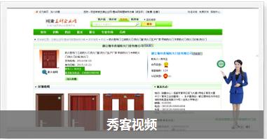 厦门信誉好的企业网站代言代理公司【首选】——企业网站代言代理信息