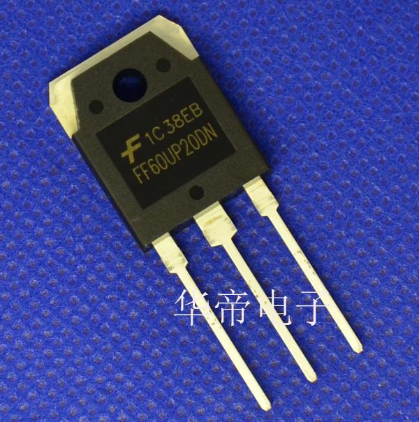 FFA60UP20DN焊机设备电源适配器快恢复管