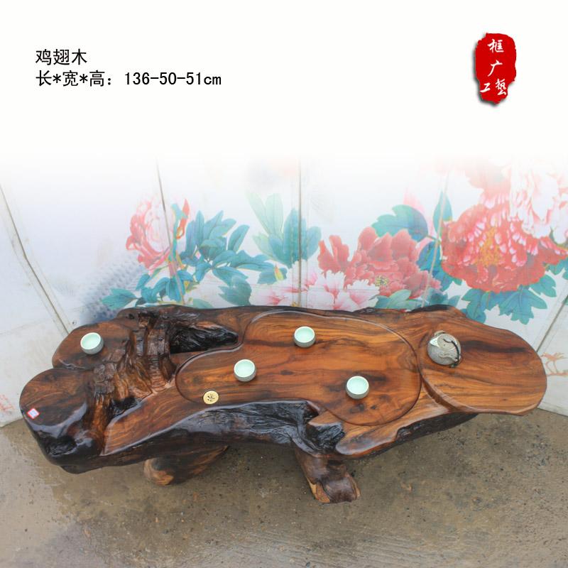 鸡翅木根雕茶几实木茶桌  天然整体树根功夫雕刻茶海茶台
