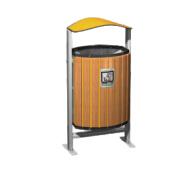 RS-013环保果皮箱