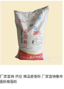 新丰面粉公司-最知名的面粉厂家|信誉好的面粉