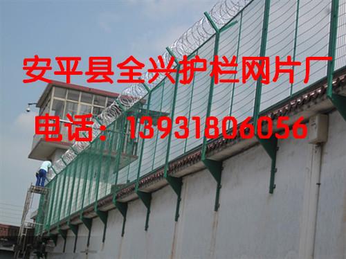 监狱护栏网厂家直销-供应物超所值的监狱护栏网