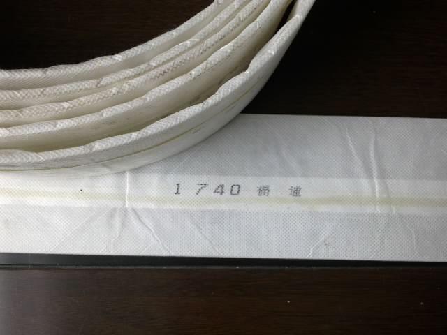 【荐】耐用的软基排水带_厂家直销|软基排水带批发销售