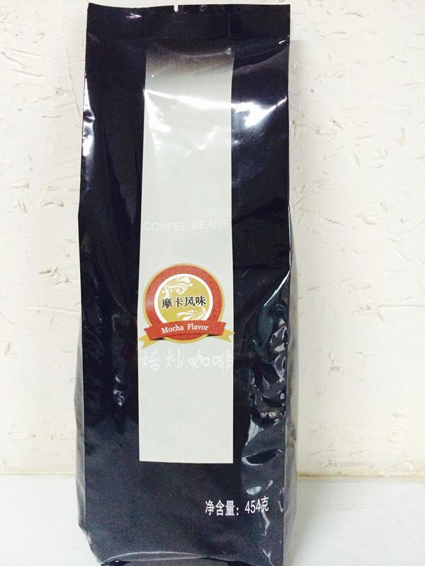 摩卡风味咖啡豆