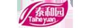 青州市泰和园食品有限公司