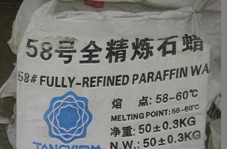 青州全精炼石蜡|潍坊供应新品全精炼石蜡