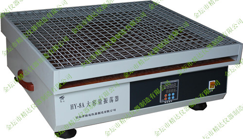 精达仪器制造公司质量好的HY-8B恒速大容量振荡器,个性恒速大容量振荡器