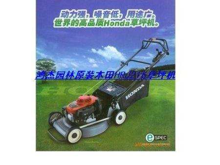 专业批发原装本田216自走式草坪机