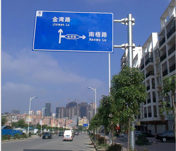 交通标志牌定做,海南交通设施厂家