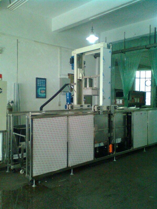 优尔创——专业的集美超声波清洗设备提供商|福州清洁设备