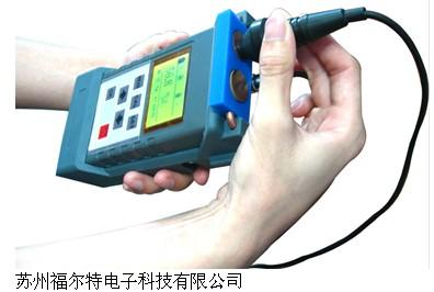 福尔特电子提供好的电导率测量仪 导电仪供应商