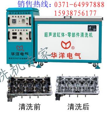 超聲波清洗機|凸輪軸超聲波清洗機|軸承超聲波清洗機