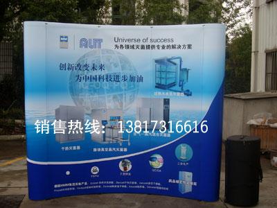 上海超值的拉网展架推荐,拉网展架制作价格行情