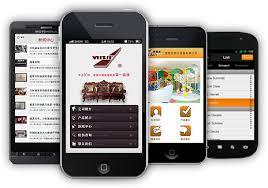 邯郸邯郸手机网站制作公司 一级的邯郸手机网站