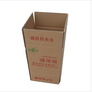扬州纸箱,优质的纸箱产自华阳纸制品