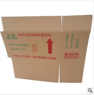 专业纸箱|哪里有供应优质的华阳纸箱