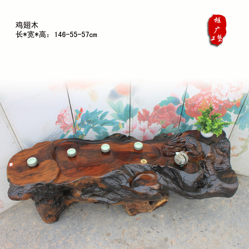 框广 根雕茶桌 鸡翅木根雕茶几 红木树根雕木雕刻功夫茶桌茶台