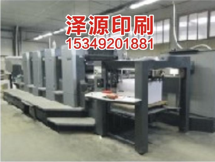 西安东郊咸宁路印刷厂——品牌好的咸宁路印刷厂