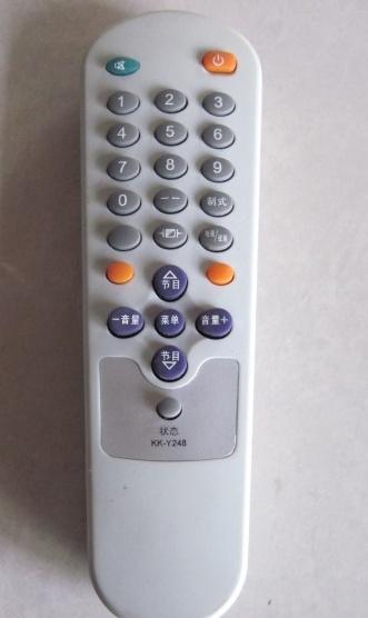 郑州电视机遥控器,供应郑州最好的电视机遥控器