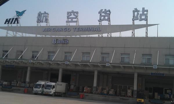 杭州航空货运价格——一流的航空货运(首选)好运货运