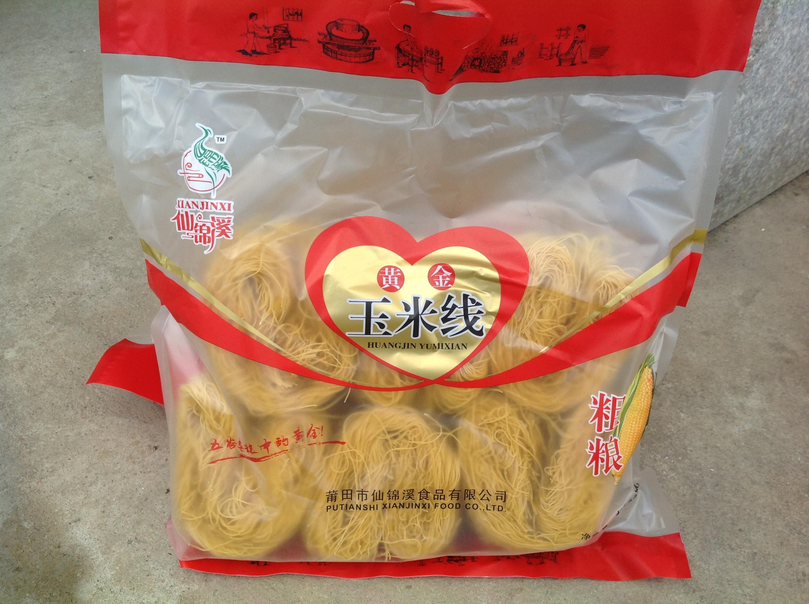 信誉好的玉米米粉厂家_福建兴化米粉