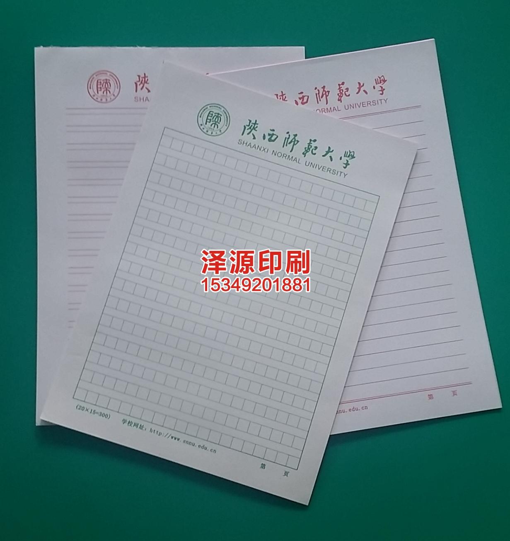 西安价格适中的黑白印刷供应_黑白印刷哪家好