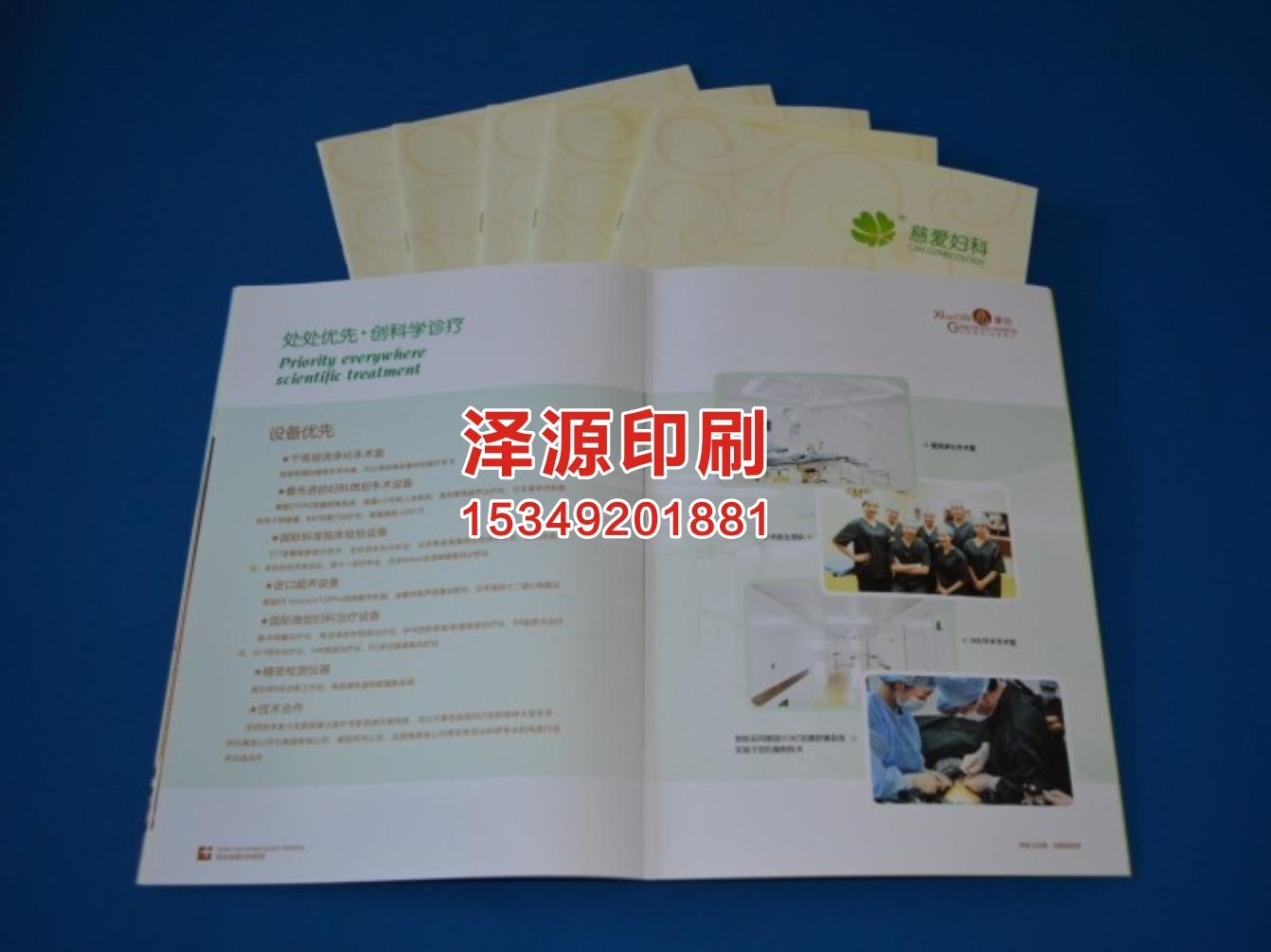 西安标识牌制作处理工艺-丝网印刷 行业新闻 丰雄广告第2张