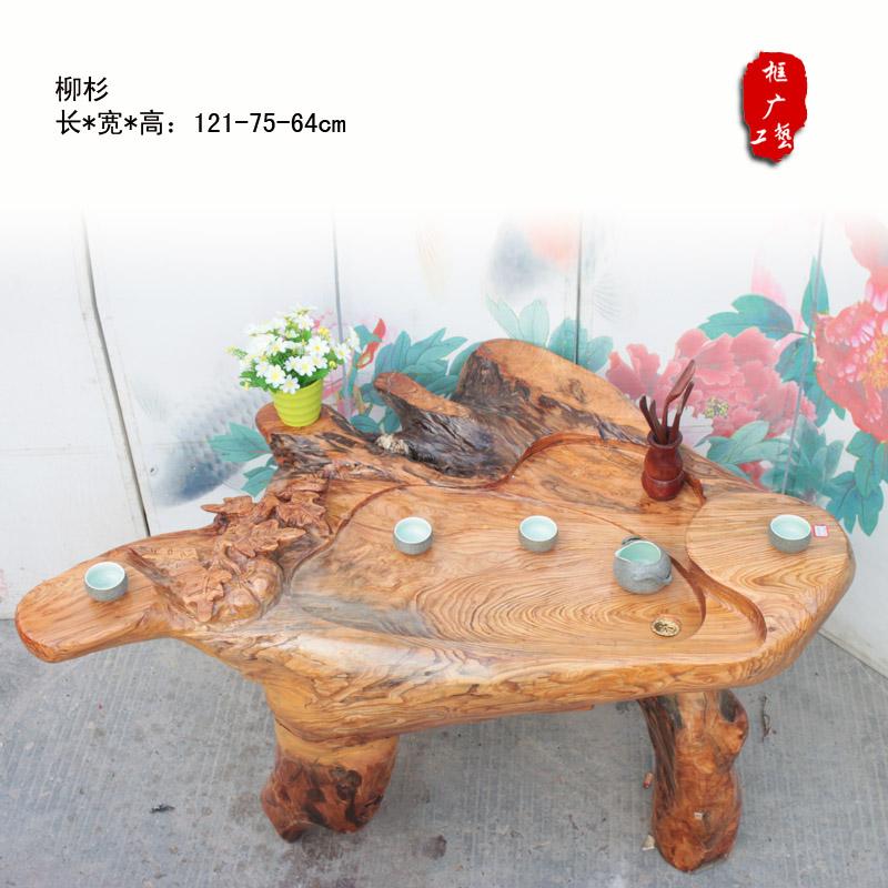 杉木天然整体实木根雕茶台茶海