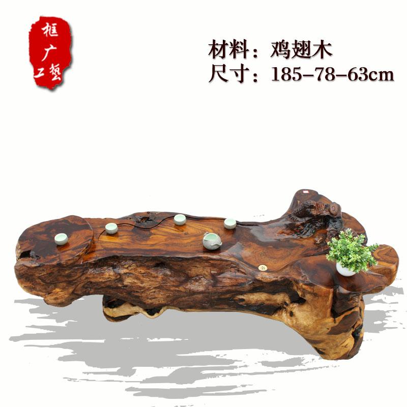 雕鱼根雕茶桌 鸡翅木茶几 实木木雕雕刻娱乐茶海茶台 特价