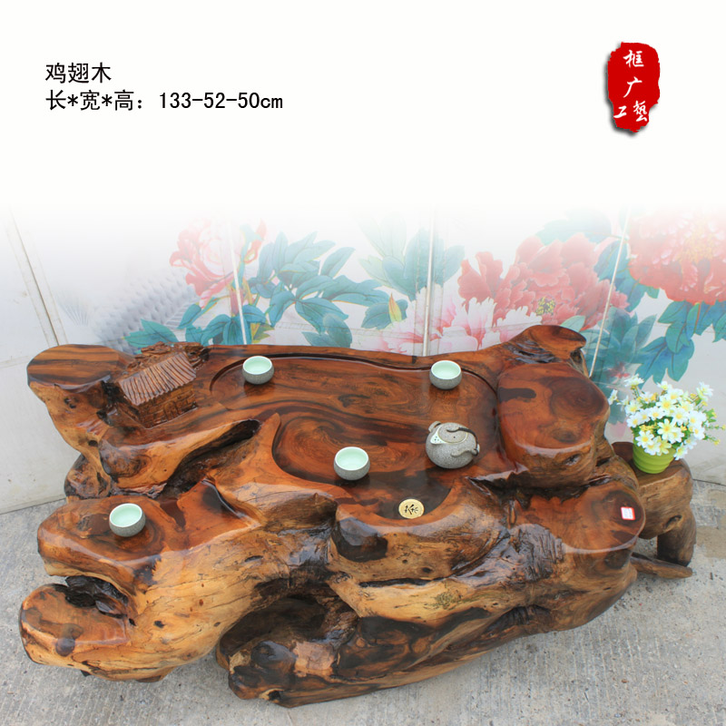 框广根雕茶几木雕实木茶台天然鸡翅木