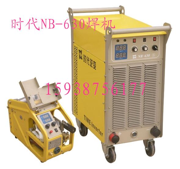 北京逆变式气保焊机批发价格
