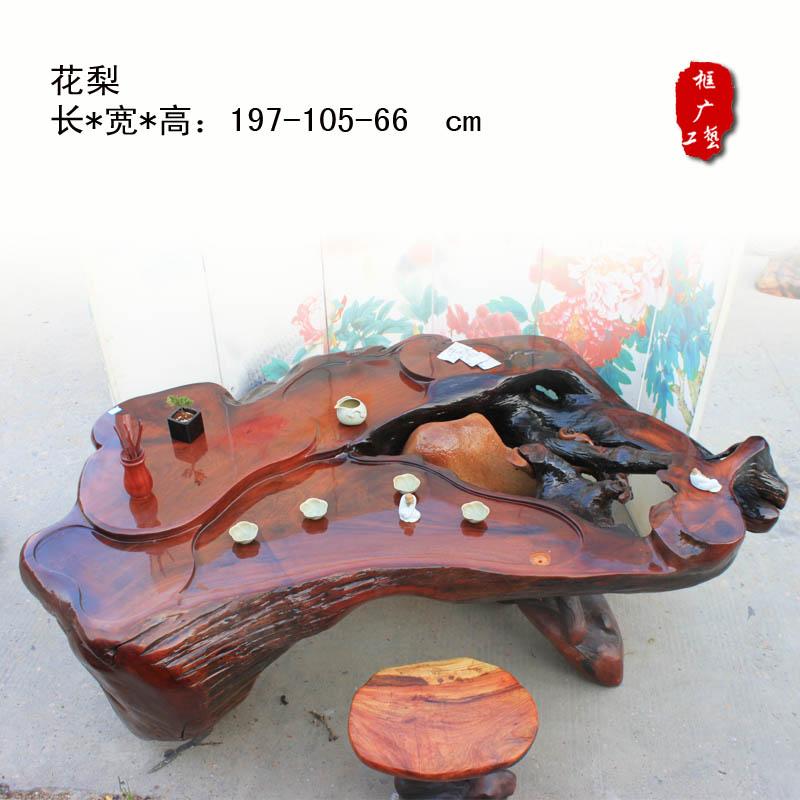 实木雕刻茶桌