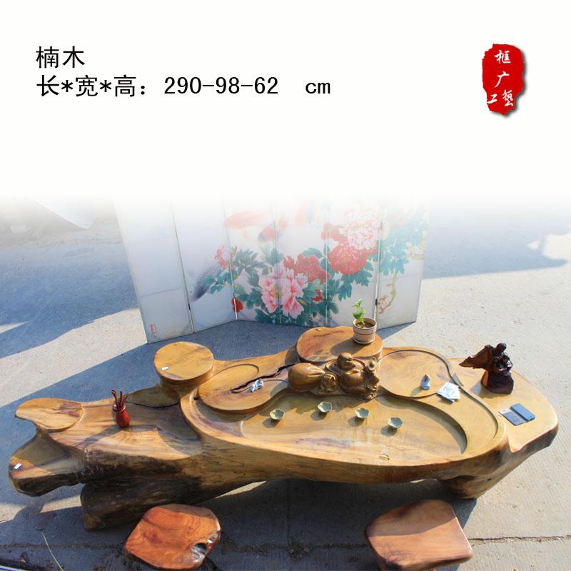 框广金丝楠木根雕茶几茶桌树根根雕茶台茶海实木家具茶具天然整体