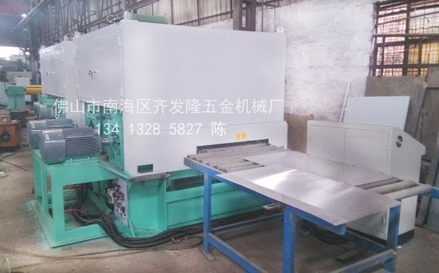 金属板材卷板表面雪花砂光机生产线