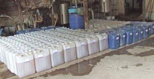 珠海华美中天供应江门锅炉清灰剂、除渣剂、脱硫剂、除垢剂