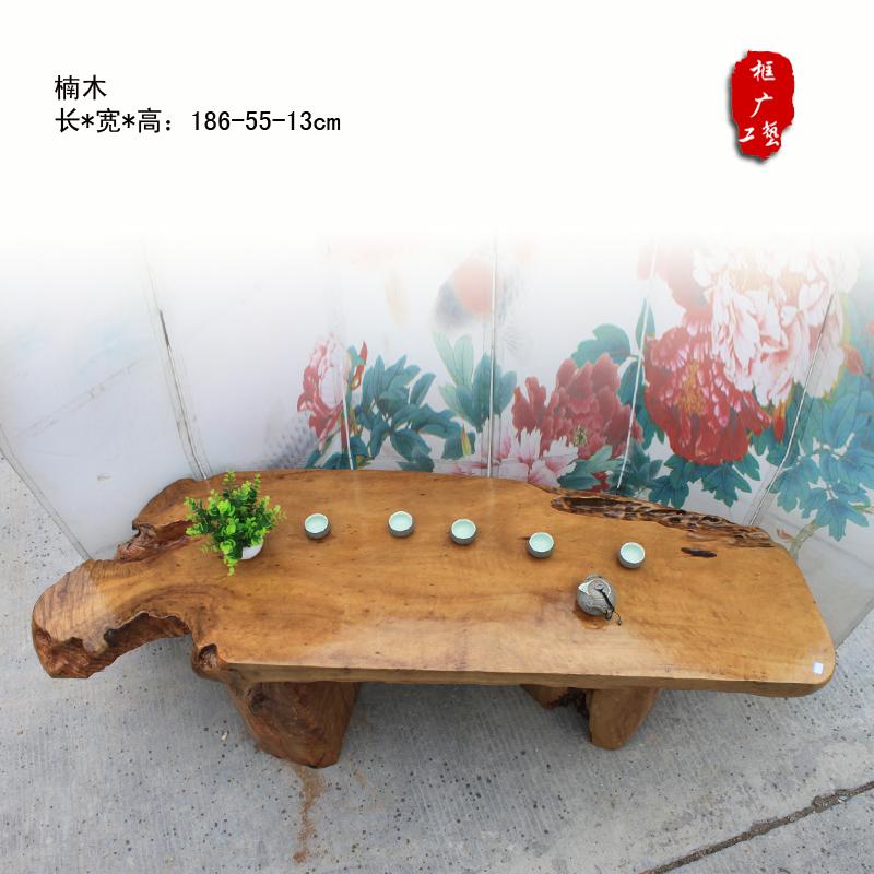 框广根雕茶桌 茶台天然实木 功夫茶几茶海木雕金丝楠木水波纹