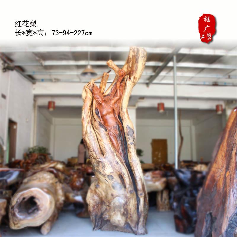 雕刻摆件收藏根雕工艺品老挝红花梨天外飞仙