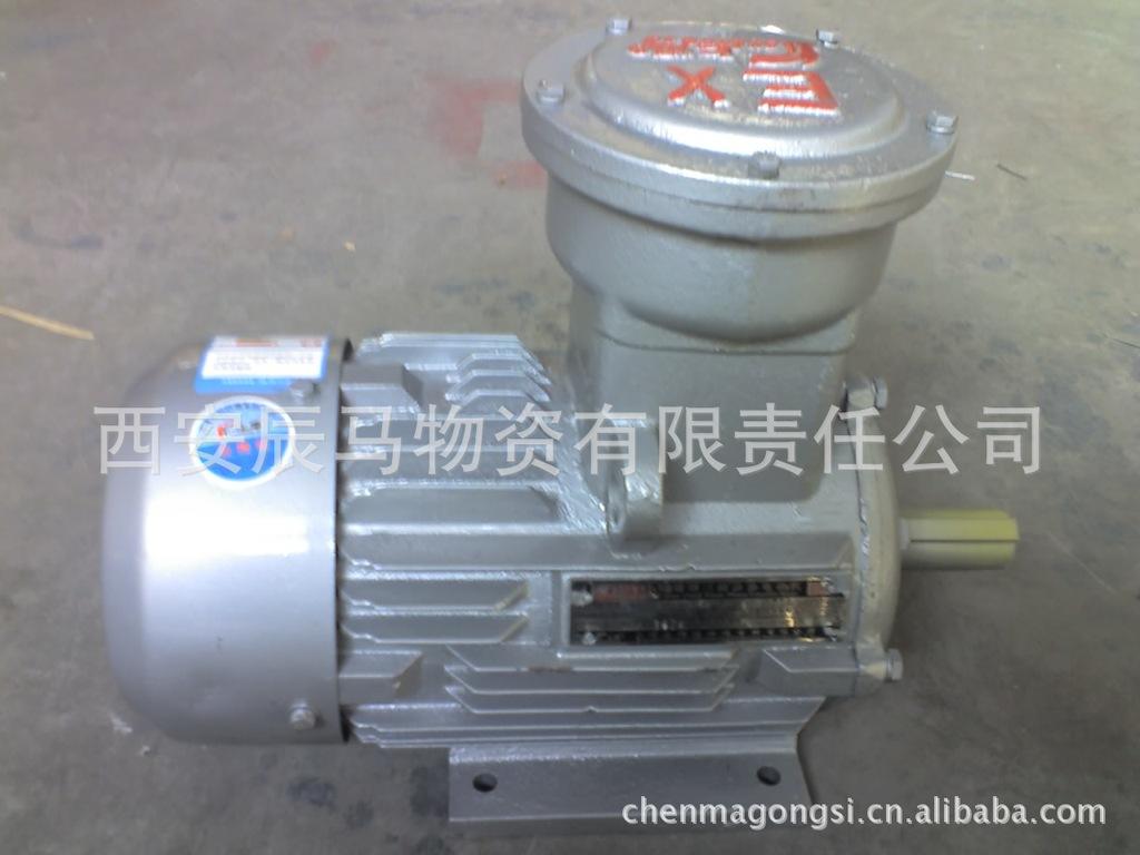 防爆电机代理-如何选购隔爆电机