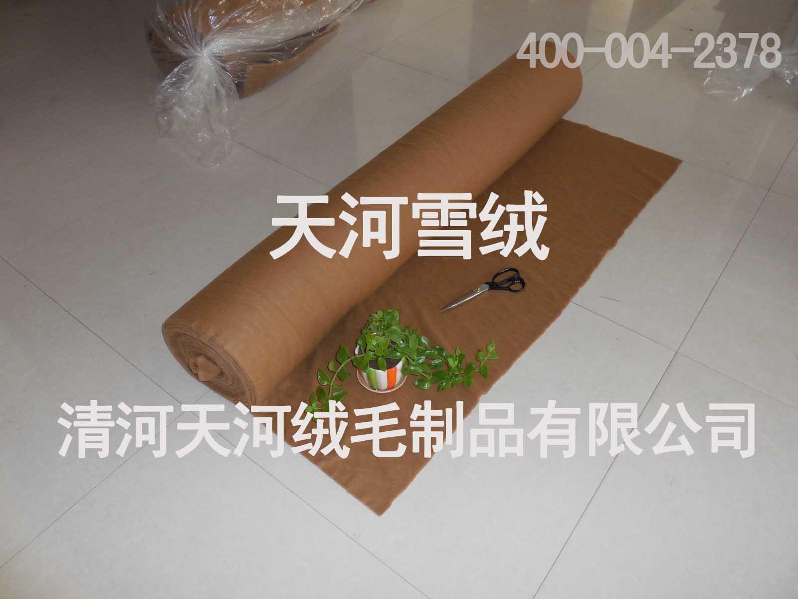天河雪绒品牌驼绒絮片