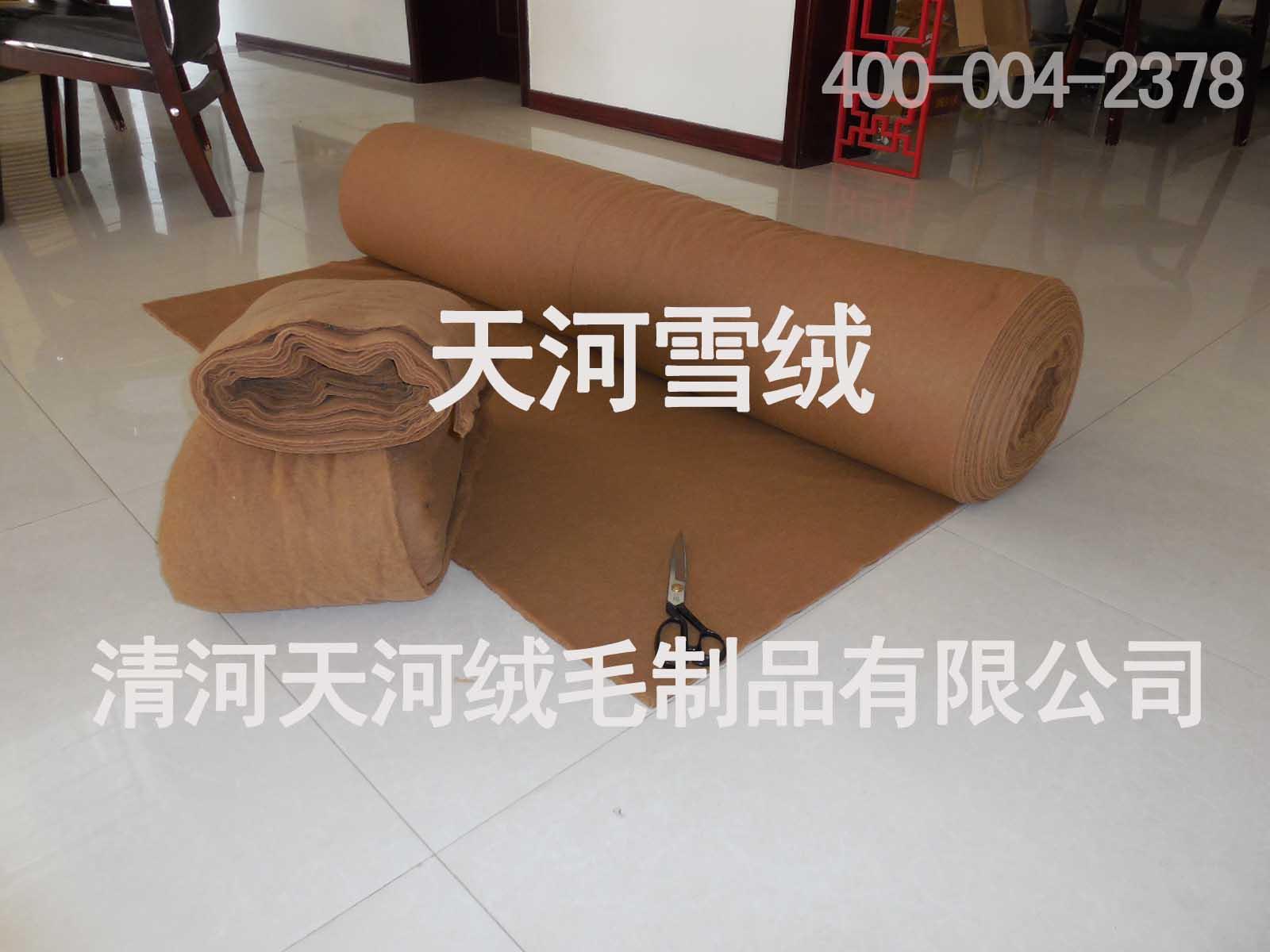 驼绒絮片品牌-出售邢台报价合理的驼绒絮片