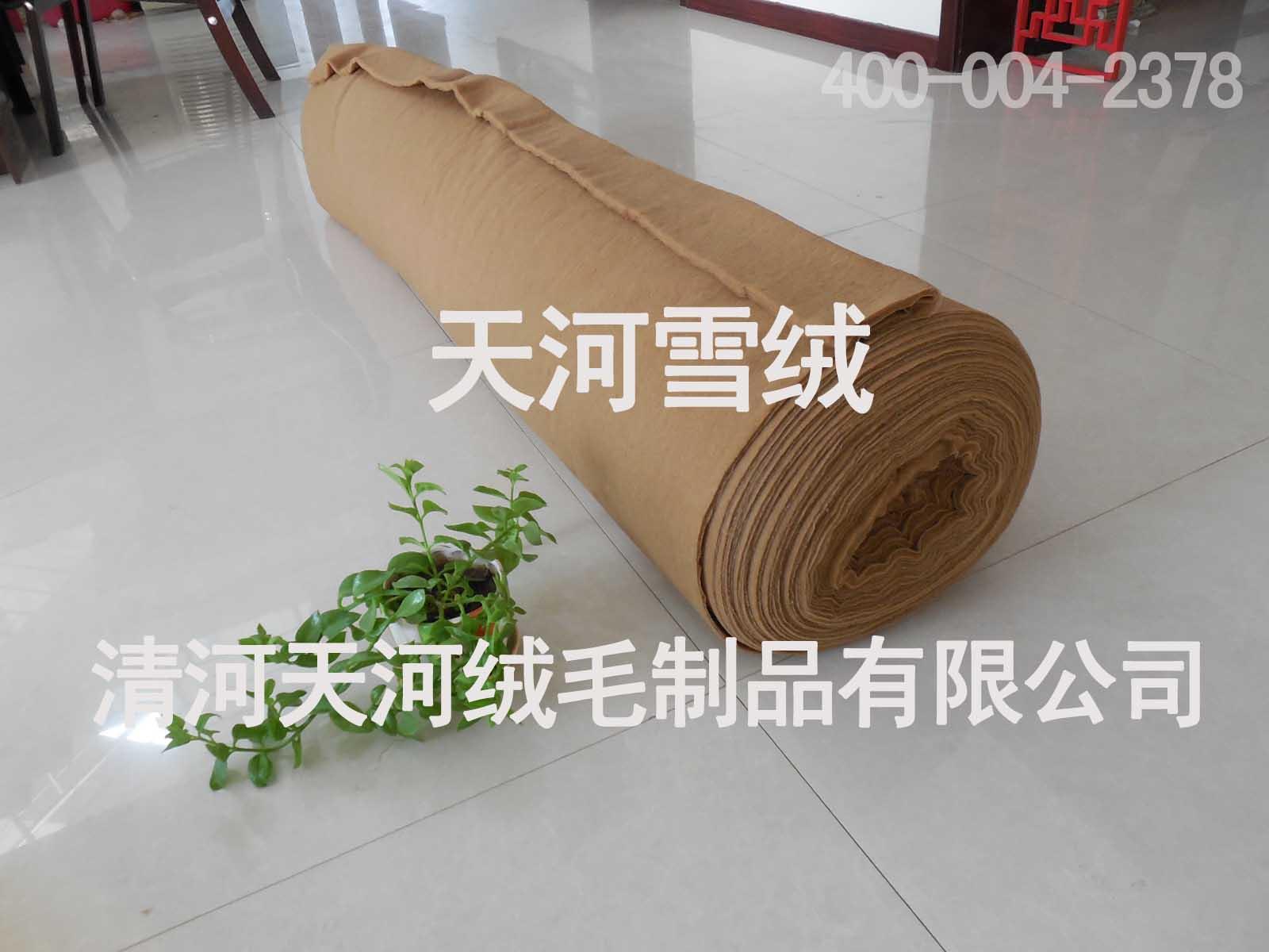 深圳駝絨絮片-實用的駝絨絮片哪里有賣
