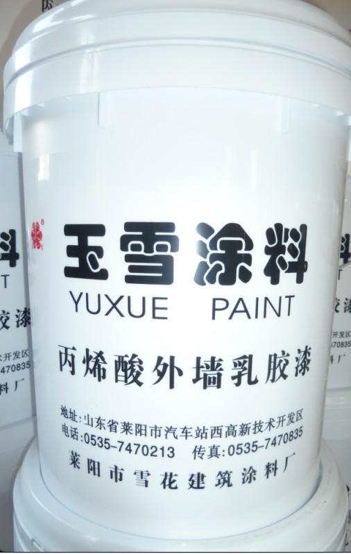 口碑好的封闭底漆供应商,当属纬互涂料,封闭底漆批发