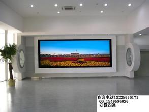 室内LED全彩电子屏幕 户内电子屏 电子屏价格