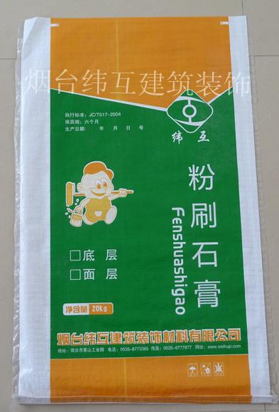 抹面砂浆批发——买专业的抹面砂浆优选纬互涂料